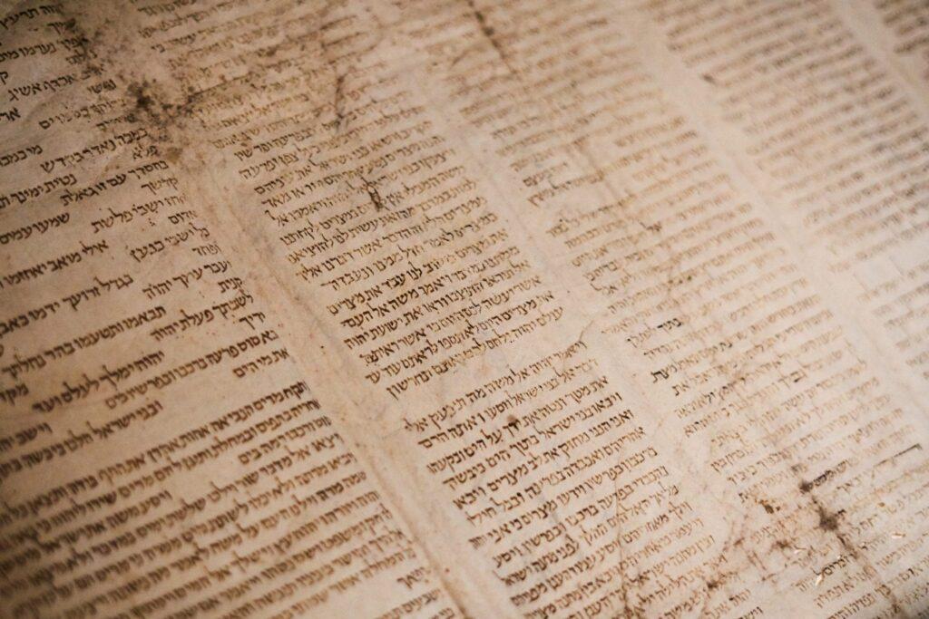 Als een dief in de nacht, niet in deze Hebreeuwse tekst denk ik