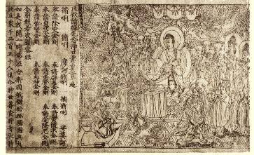 Diamantsoetra uit 868, blokboek - boekdrukkunst